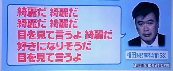 f:id:sakato0927:20181116190817j:plain