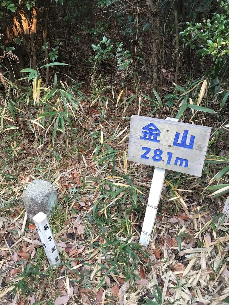 f:id:sakato0927:20190130162444j:plain:w600
