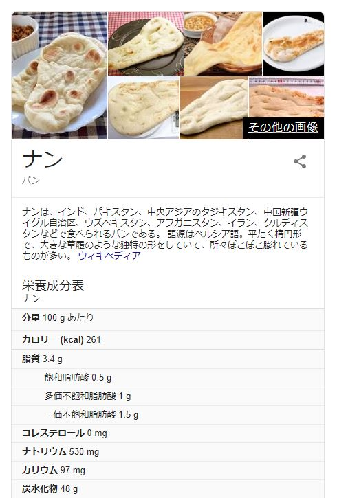 f:id:sakato0927:20190220111834j:plain
