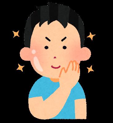 f:id:sakato0927:20190225211001p:plain