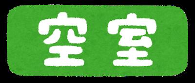 f:id:sakato0927:20190303183443p:plain:w200