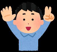 f:id:sakato0927:20190314195259p:plain