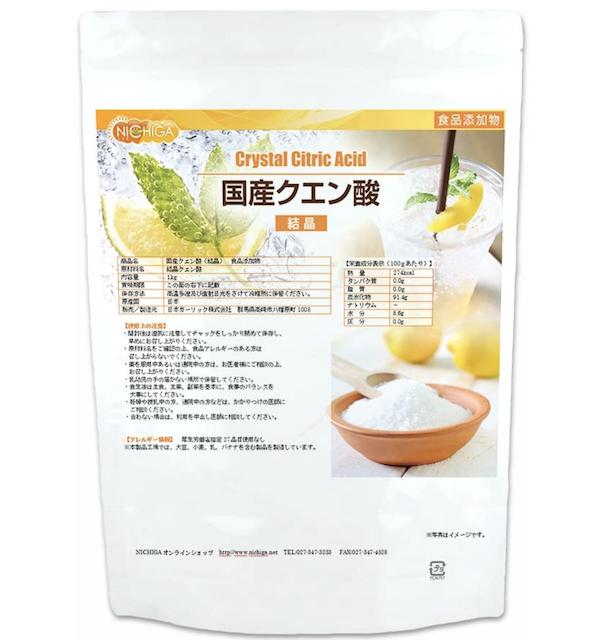国産クエン酸(結晶)1kg 食品添加物(食用)鹿児島県で製造される、希少な国内製造のクエン酸 NICHIGA(ニチガ)