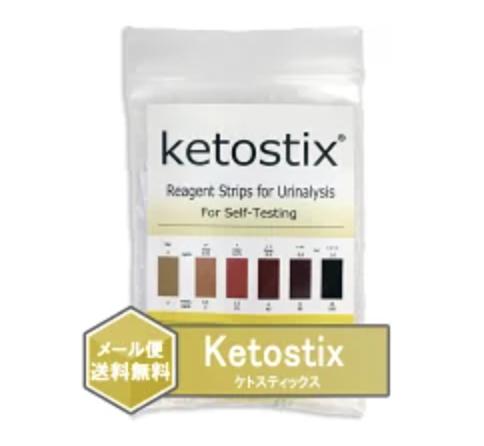 Ketostix ケトスティックス バイエル ケトン体 試験紙 50枚入り | 楽天