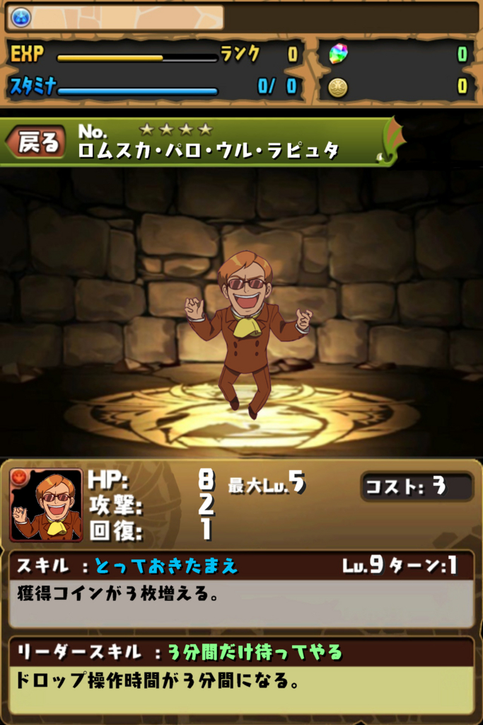 f:id:sakatsu_kana:20160707200324j:plain