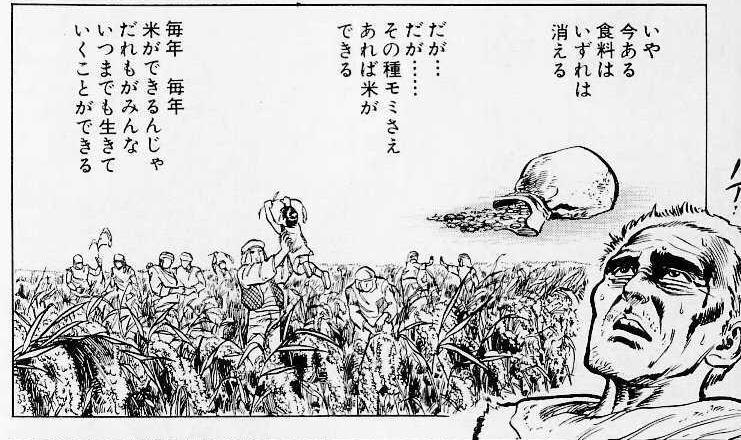 f:id:sakatsu_kana:20160707202153j:plain