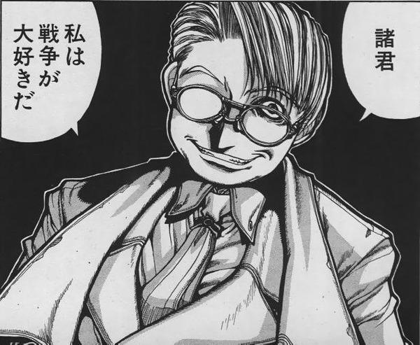f:id:sakatsu_kana:20160716113309j:plain