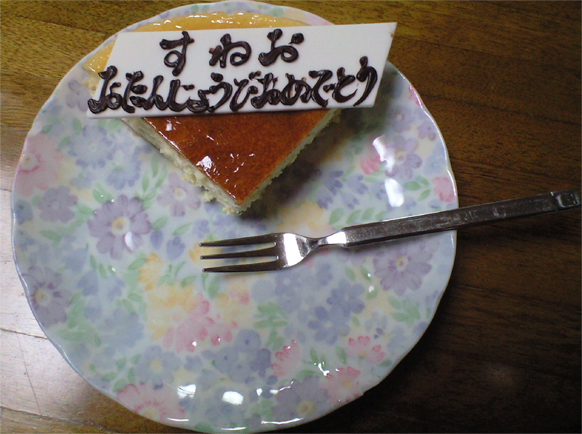 f:id:sakatsu_kana:20160722224125j:plain