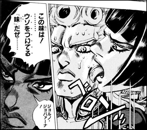 f:id:sakatsu_kana:20160813162906j:plain