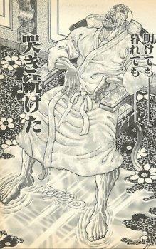 f:id:sakatsu_kana:20160829181650j:plain