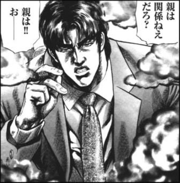 f:id:sakatsu_kana:20160829182259j:plain