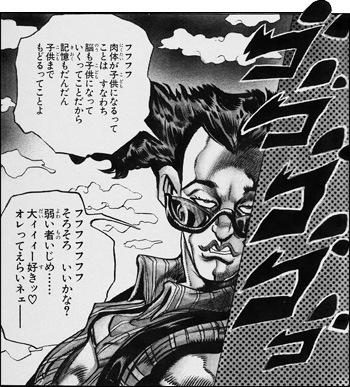f:id:sakatsu_kana:20160829182800j:plain