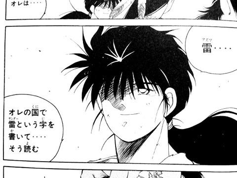 f:id:sakatsu_kana:20160829183608j:plain