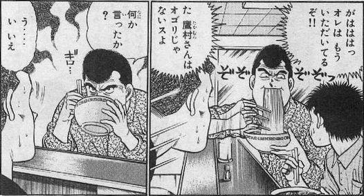 f:id:sakatsu_kana:20160829185808j:plain