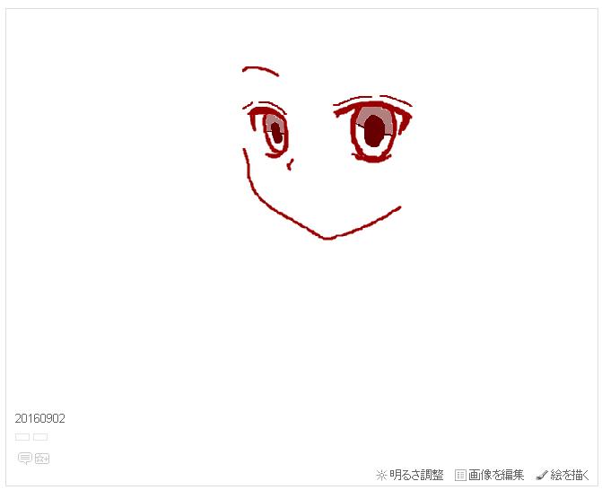 f:id:sakatsu_kana:20160902161139j:plain