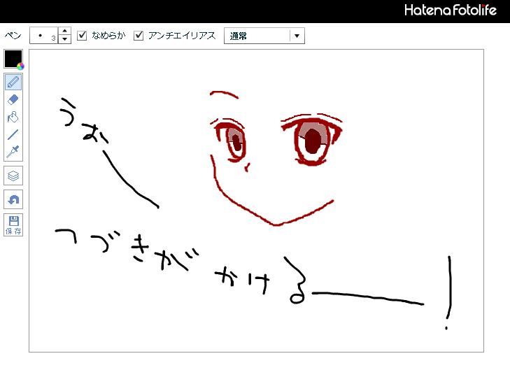 f:id:sakatsu_kana:20160902161202j:plain