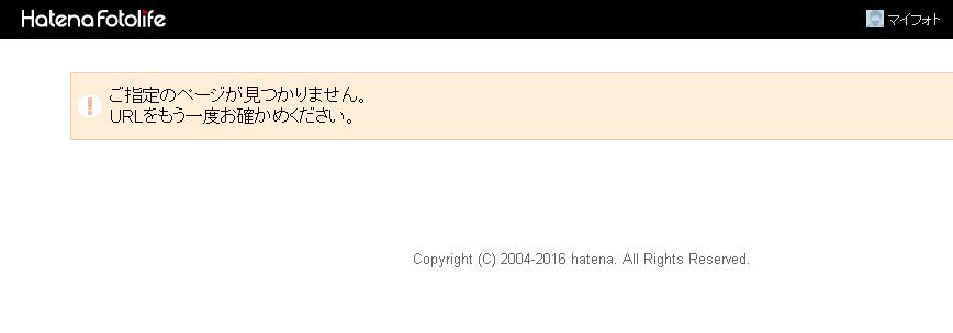 f:id:sakatsu_kana:20160902162636j:plain