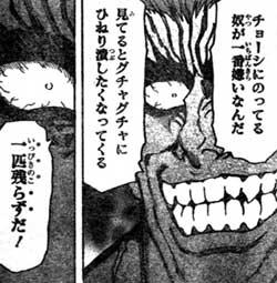 f:id:sakatsu_kana:20160905154848j:plain
