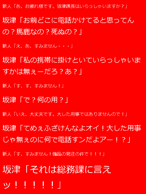 f:id:sakatsu_kana:20160906150231j:plain