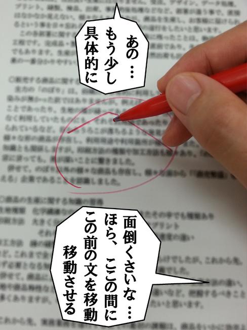 f:id:sakatsu_kana:20160914183711j:plain