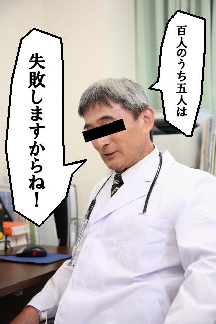 f:id:sakatsu_kana:20160921082051j:plain