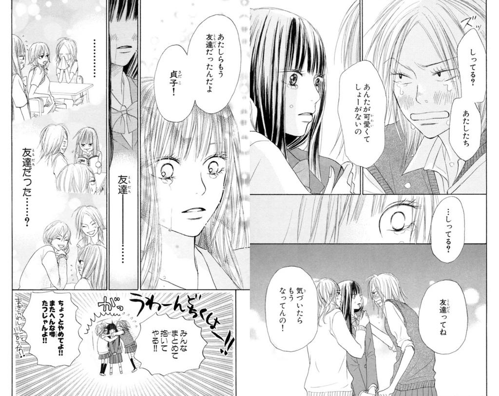 f:id:sakatsu_kana:20161003101057j:plain