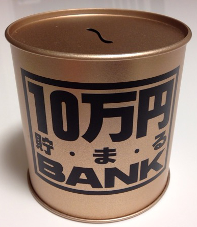 f:id:sakatsu_kana:20161007191637j:plain