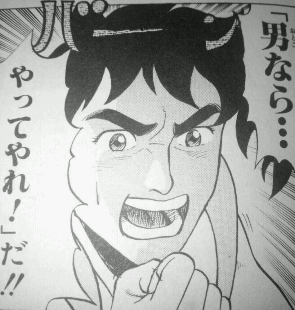 f:id:sakatsu_kana:20161011205051j:plain
