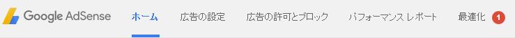 f:id:sakatsu_kana:20161012082514j:plain