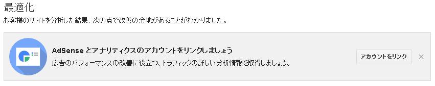 f:id:sakatsu_kana:20161012082732j:plain