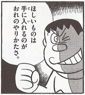 f:id:sakatsu_kana:20161014184458j:plain