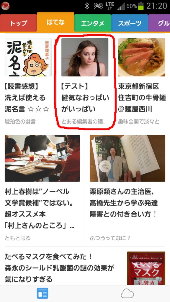 f:id:sakatsu_kana:20161017073406p:plain