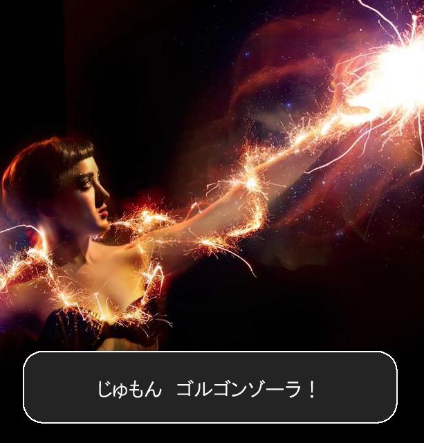 f:id:sakatsu_kana:20161021090355j:plain
