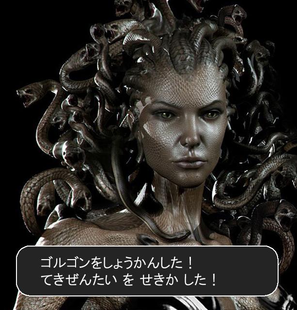 f:id:sakatsu_kana:20161021092236j:plain