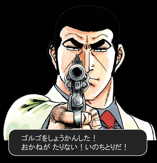 f:id:sakatsu_kana:20161021092406j:plain