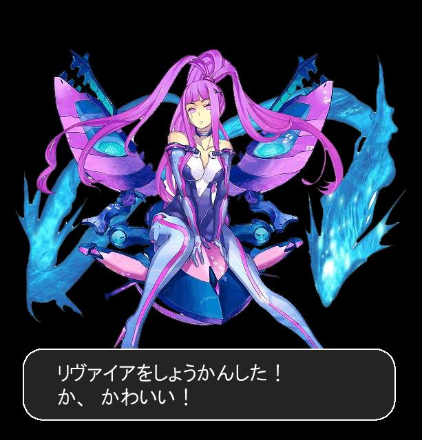 f:id:sakatsu_kana:20161021093623j:plain