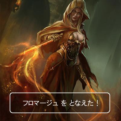 f:id:sakatsu_kana:20161021212808j:plain