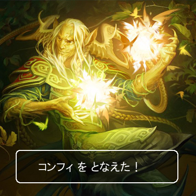 f:id:sakatsu_kana:20161021212834j:plain