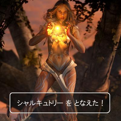 f:id:sakatsu_kana:20161021212845j:plain
