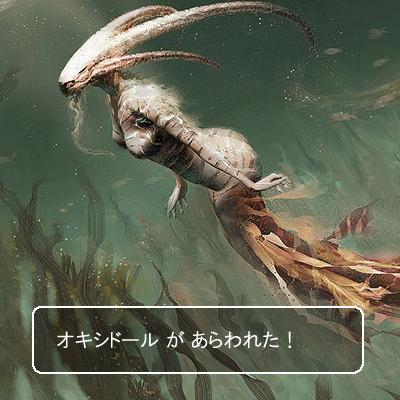 f:id:sakatsu_kana:20161021215142j:plain