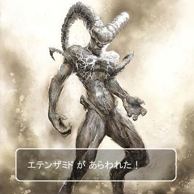 f:id:sakatsu_kana:20161021215152j:plain