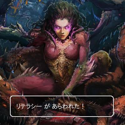 f:id:sakatsu_kana:20161021215212j:plain