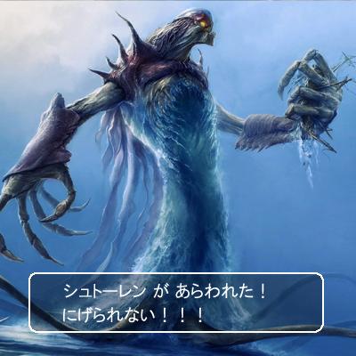 f:id:sakatsu_kana:20161021220515j:plain