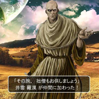 f:id:sakatsu_kana:20161024145355j:plain