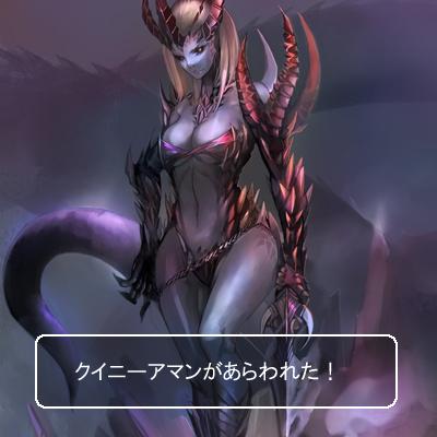 f:id:sakatsu_kana:20161024152740j:plain