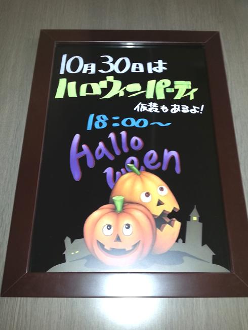 f:id:sakatsu_kana:20161025105742j:plain