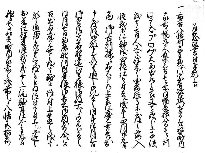 f:id:sakatsu_kana:20161027135908j:plain