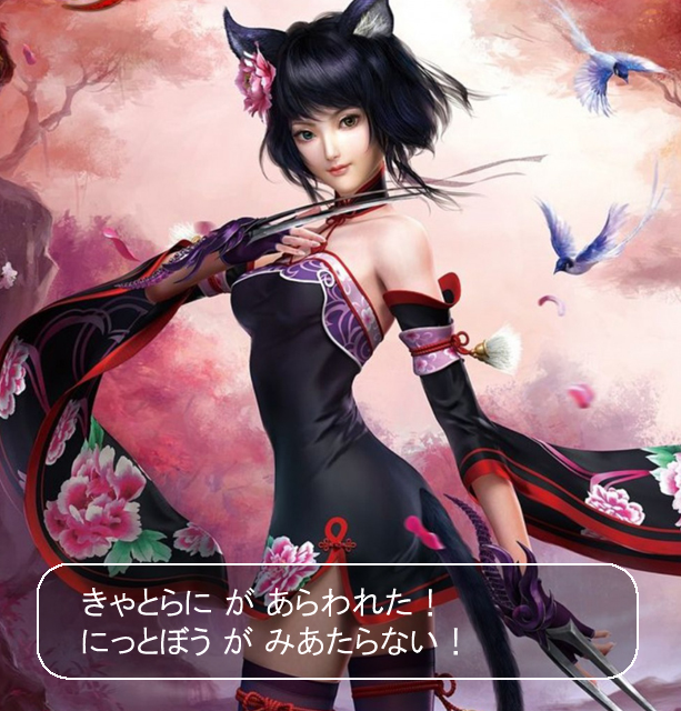 f:id:sakatsu_kana:20161031113202j:plain