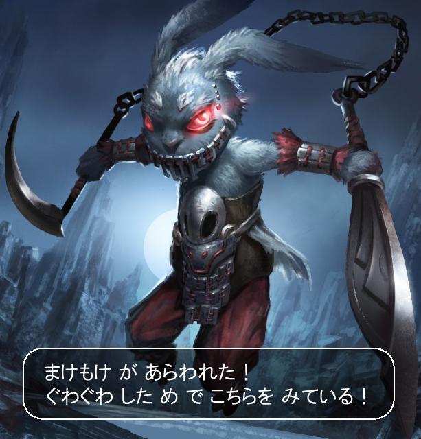 f:id:sakatsu_kana:20161031113258j:plain