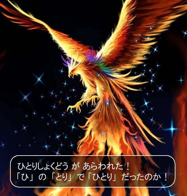 f:id:sakatsu_kana:20161031113600j:plain